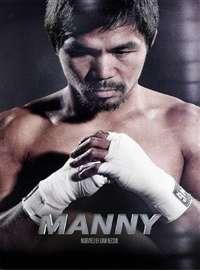 曼尼(2014)