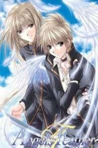 天使之羽OVA版