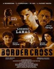 边境十字/bordercross