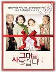 我爱你(2011)