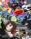 京搔戏画OVA版