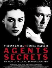 秘密警察(2004)